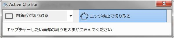 2013-07-20_065420