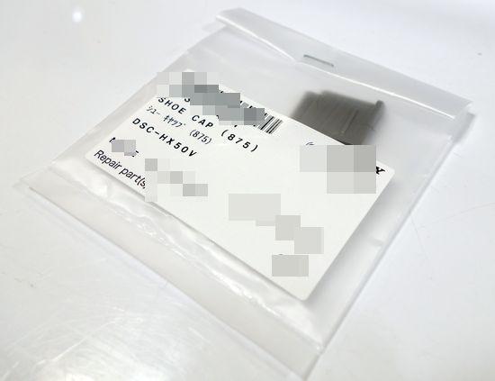 DSC00053