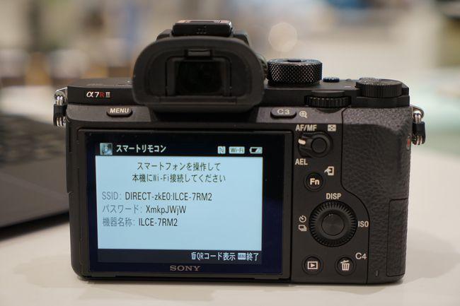 DSC09943