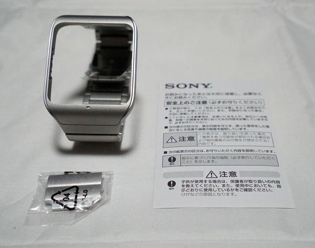 SWR510-0007
