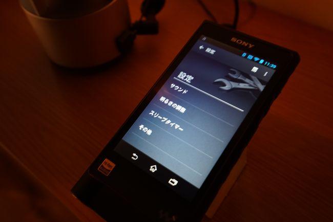 LSPX-P1-0018