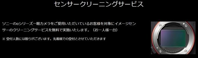 2016-02-22_064805