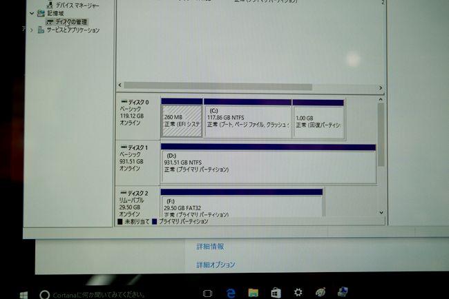 VJS1511-0018