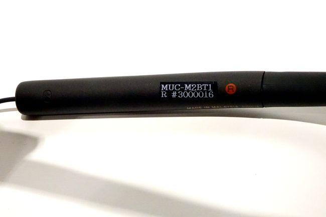 MUC-M2BT1_0003