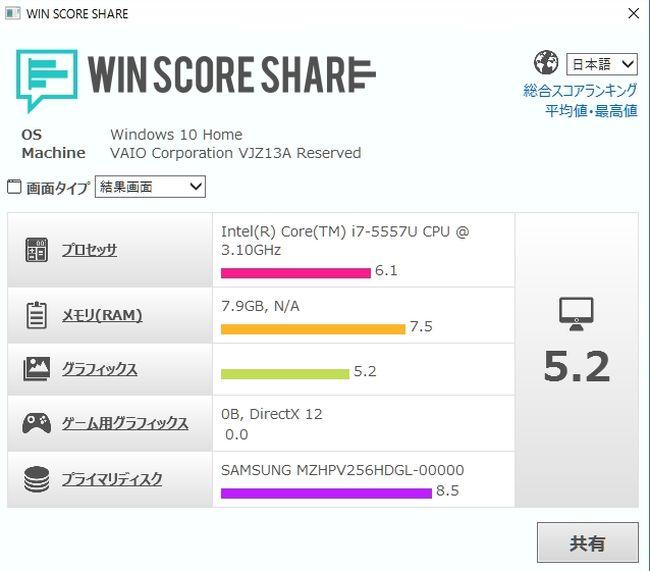 WinScrShare