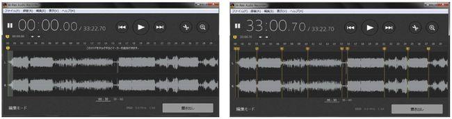 y_PS-HX500_Hi-Res Audio Recorder
