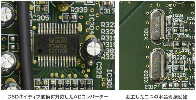 y_PS-HX500_ad-converter