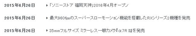 2016-04-15_163253