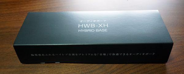 HWB-XH_0001