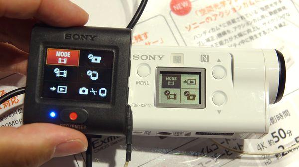 FDR-X3000R_0020