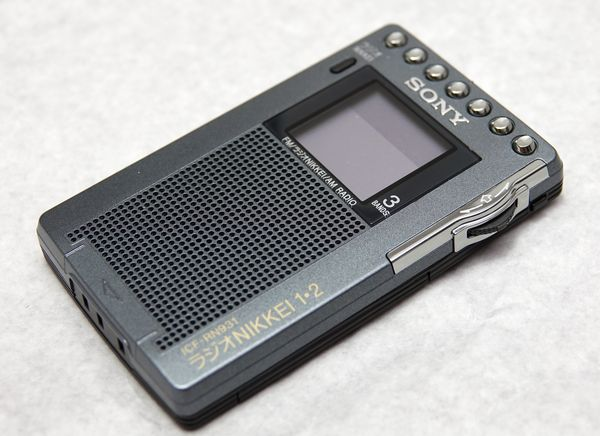 ICF-RN931-0005