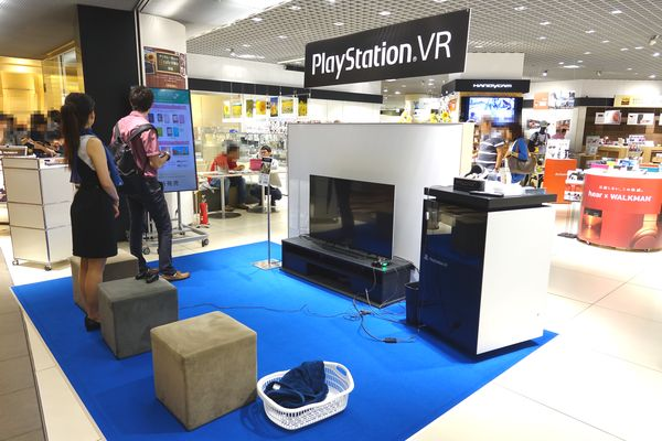 PS VR-0002