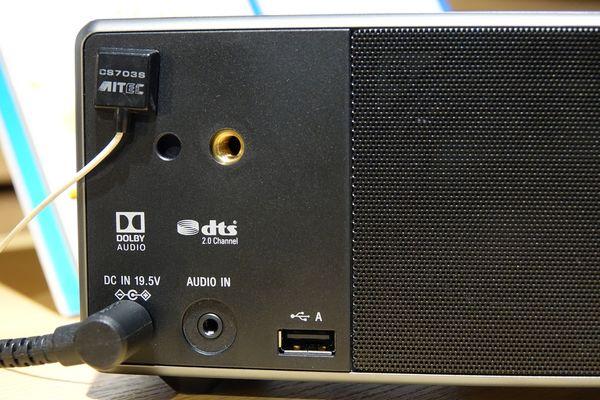 SRS-ZR7-0006