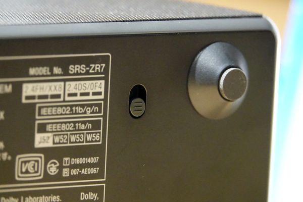 SRS-ZR7-0009