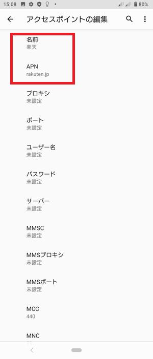 SIMフリー『Xperia 1(J9110)』レビュー!