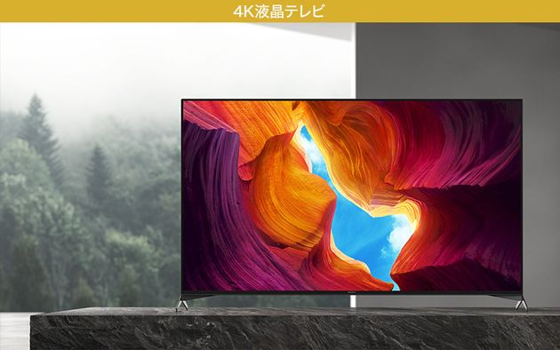 49型4K液晶テレビ『KJ-49X9500H』発売開始!